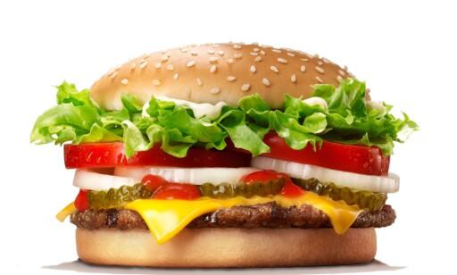 SIGNATURBURGER: Burger King's Whopper cheese får snart selskap på menyen av en vegetarburger, melder kjeden. Foto: Burger King Norge