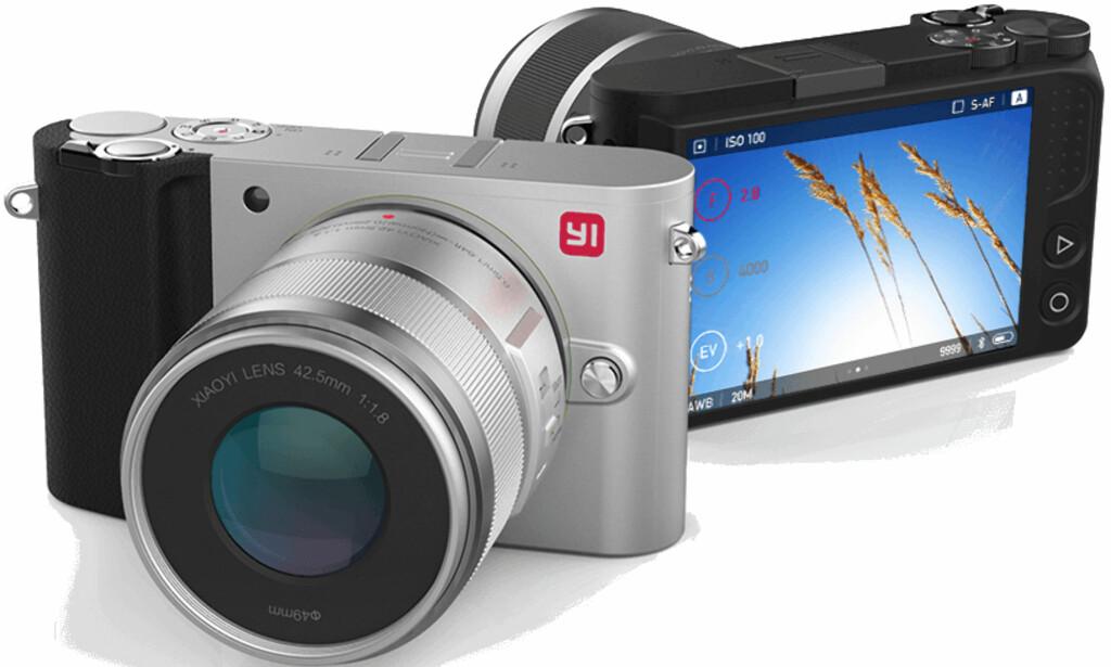 MYE DATA: Appen som følger med det kinesiske Yi-kameraet sender til og med fra seg brukernavn og passord til WiFi-nettverket du bruker. Foto: yitechnology.com