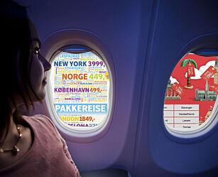 image: Det er ikke angrerett ved kjøp av reiser
