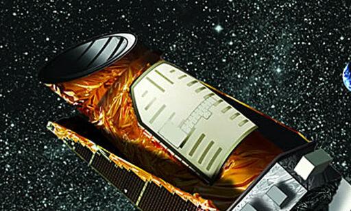 image: NASA innkaller til pressekonferanse: Varsler ny, stor oppdagelse
