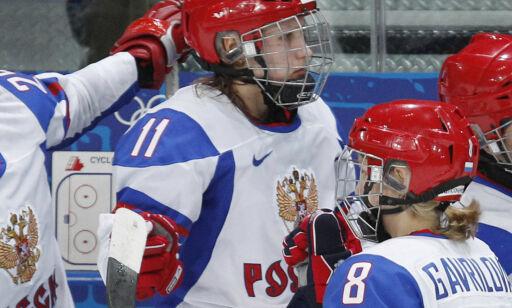 image: Seks russiske ishockeyspillere utestenges fra OL
