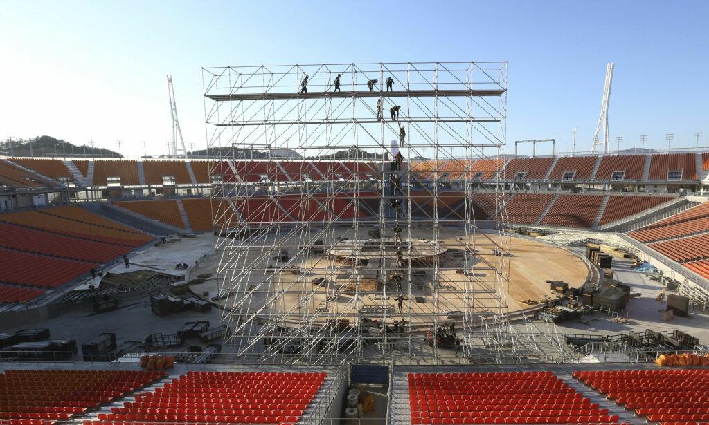 image: Sørkoreanerne bekymret. Hva skal anleggene brukes til etter OL?