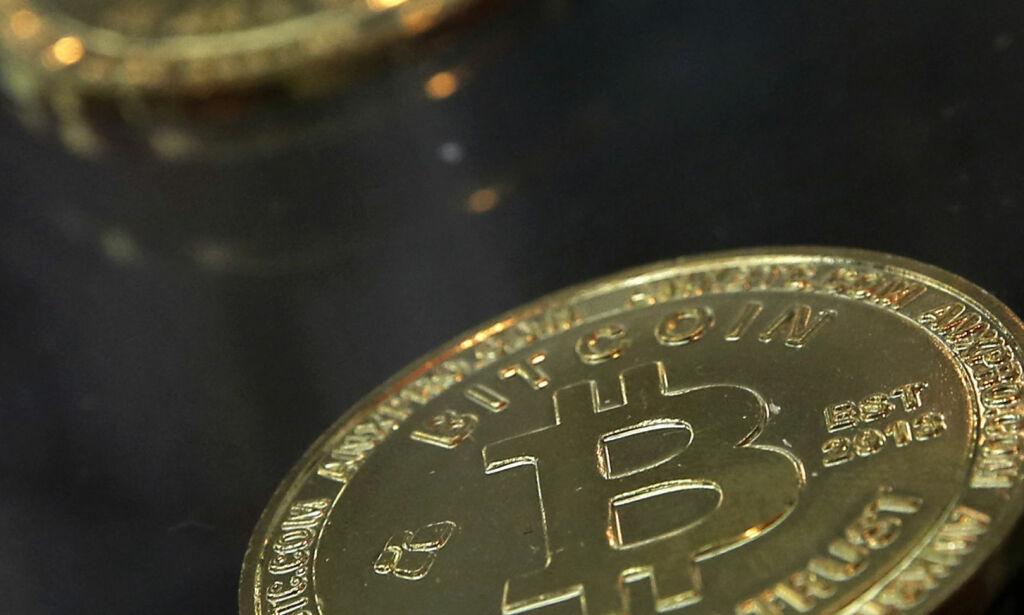 image: Terrorister kaster seg på bitcoin-bølgen