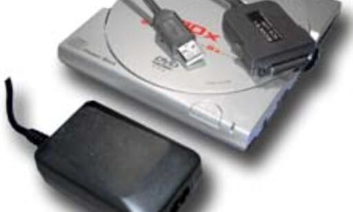 image: USB 2.0 ultraportabel DVD-spiller og 20x CD-brenner i ett!