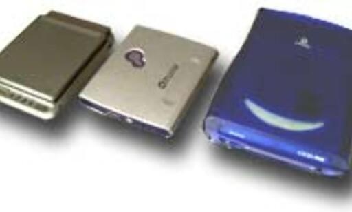 image: Iomega USB 2.0 CD-brenner