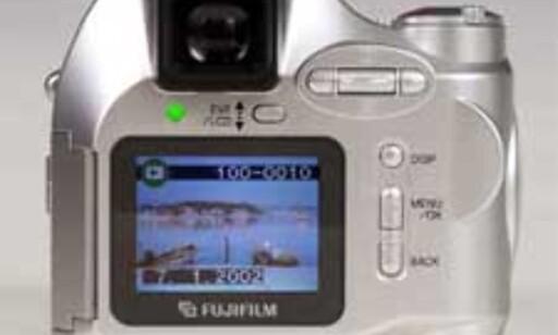 image: Fujifilm FinePix 2800 Zoom