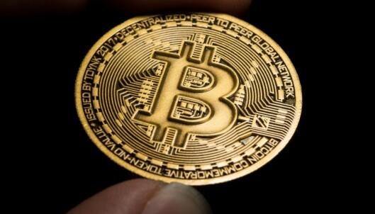 Nordmenn rundlurt for flere millioner i bitcoin-svindel