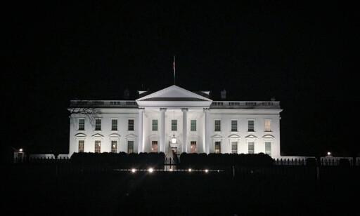 NABO: Donald Trumps hotell I Washington D.C. er blitt en trygg havn for presidentens politiske støttespillere. Hotellet ligger rett ned i gata for det hvite hus. Foto: Øistein Norum Monsen/Dagbladet.