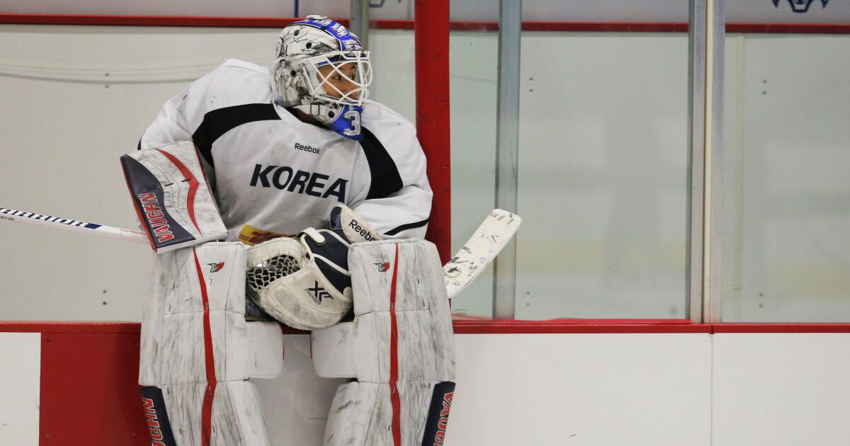 Bergen ishockey lag