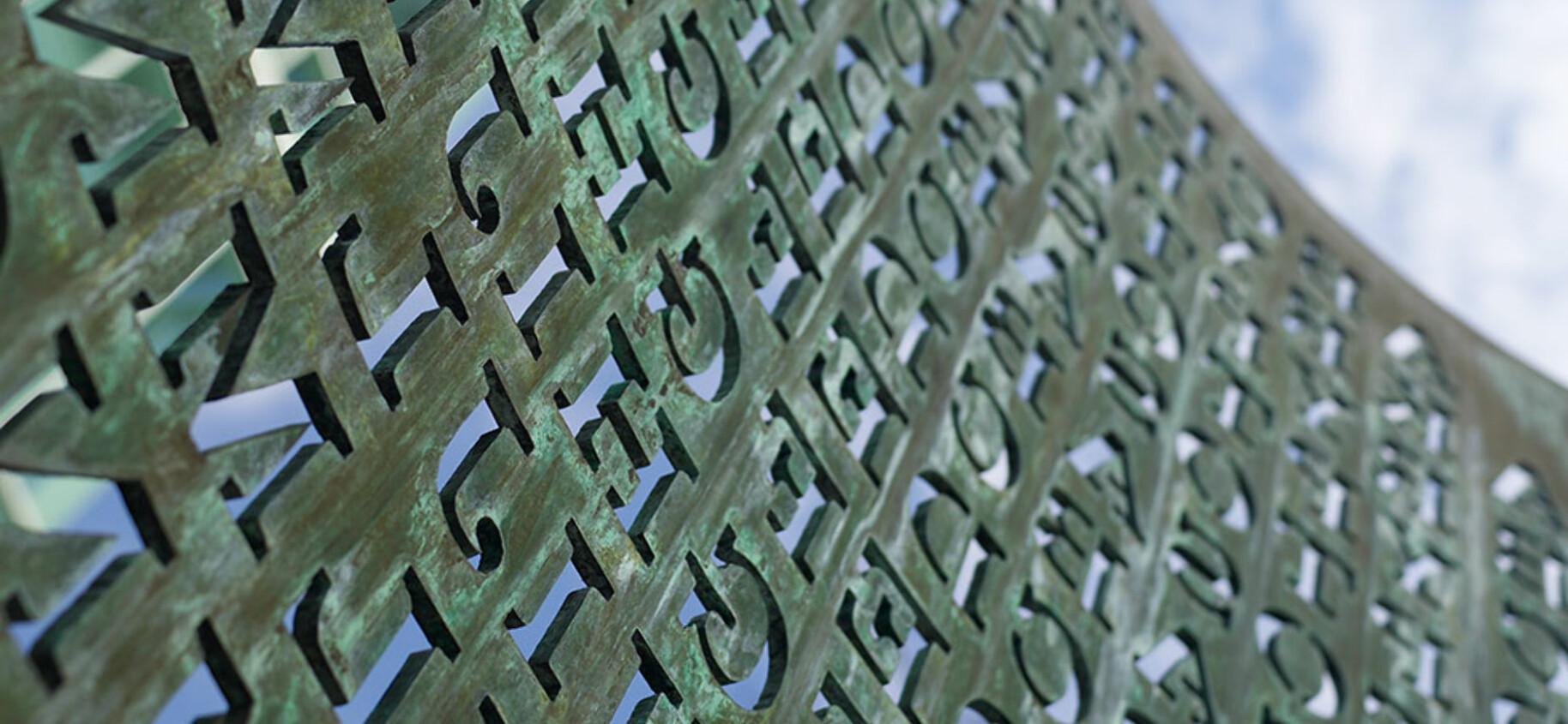 Mysterium: Denne bokstavveggen er en del av skulpturen som har ført til mye hodebry for mange smarte hoder. Foto: CIA
