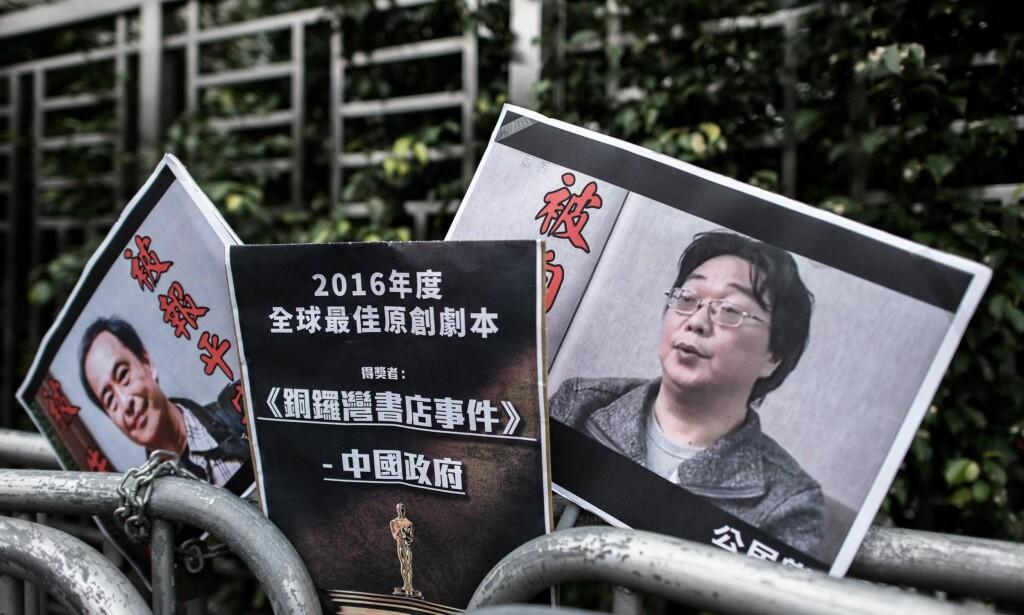 SAVNET IGJEN: Bokhandleren Gui Minhai, som er svensk statsborger, ble i 2015 kidnappet av kinesiske agenter i Thailand og satt to år i fengsel i Kina. Nå er han bortført igjen, foran øynene på to svenske diplomater. Foto: AFP / NTB Scanpix