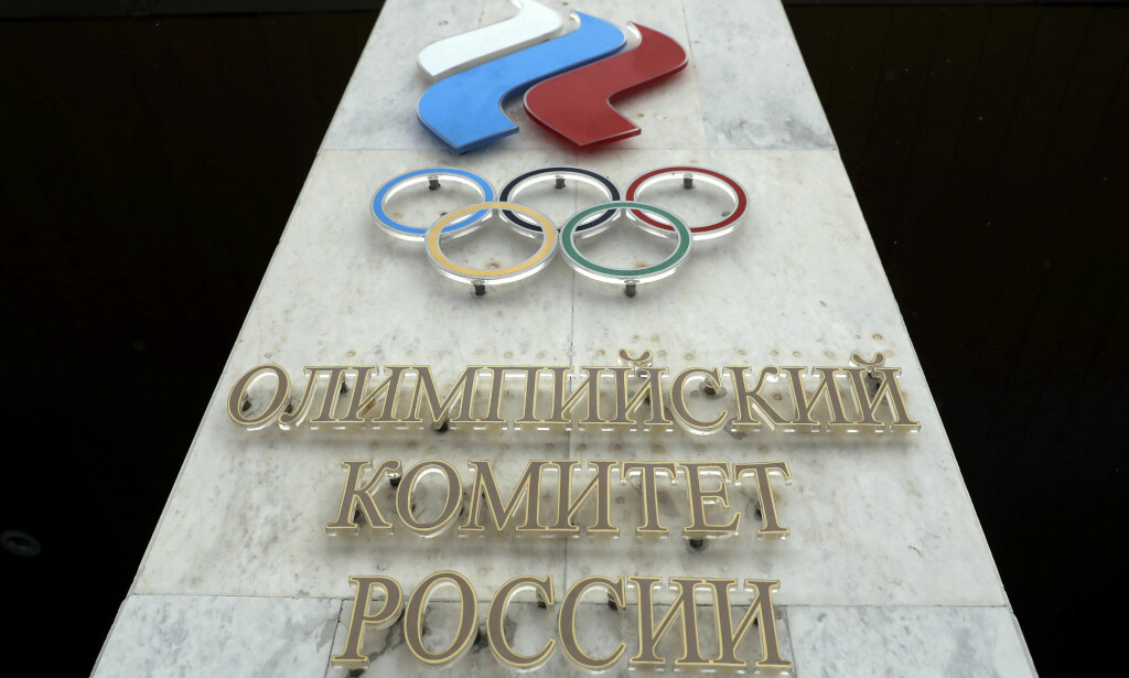 UTESTENGES: Den internasjonale paralympiske komité utestenger Russland fra Paralympics. Foto: AP Photo/Pavel Golovkin