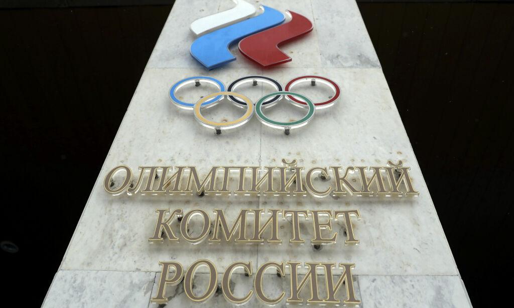 image: Russland utestenges fra Paralympics