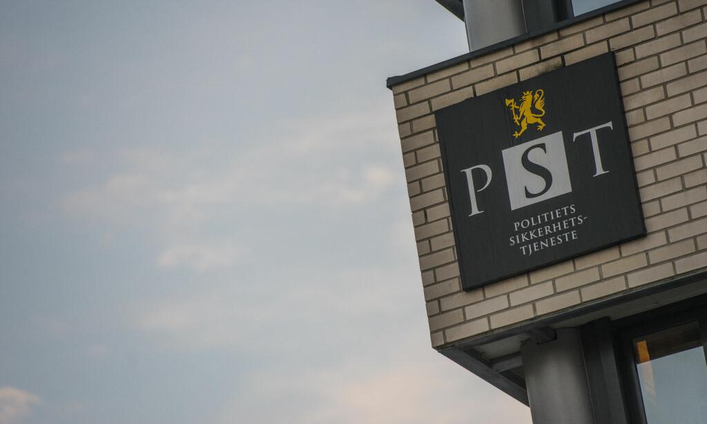 PST: Bygget til Politiets sikkerhetstjeneste (PST) i Nydalen i Oslo. Foto: Fredrik Varfjell / NTB scanpix