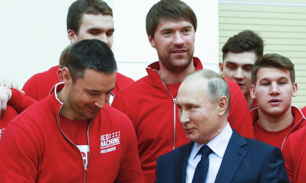 image: Russland tar dommen som en kjempetriumf