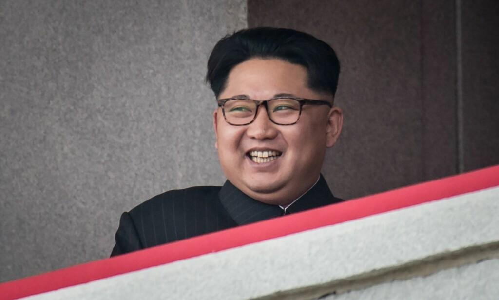 PLANLEGGER PARADE: AFP PHOTO / Ed JONES / TO GO WITH NKorea-SKorea-politics-Oly-diplomacy,FOCUS