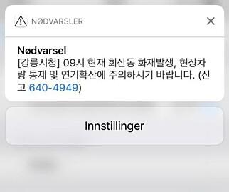 NØDMELDING: Slik så meldingen ut som tikket inn med full alarm på mobilen torsdag morgen. Innholdet melder om brann og røyk i et område utenfor Pyeongchang.