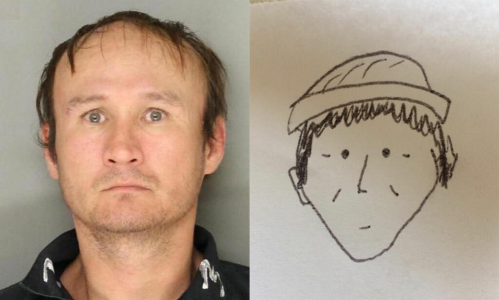 PÅ FRIFOT: Hung Phuoc Nguyen er fremdeles på frifot etter tyveriet. Han ble identifisert blant annet ved hjelp av fantomtegningen til høyre. Foto: Lancaster City Police Department