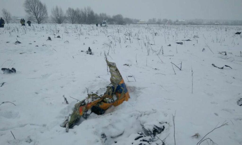 image: Fly med 71 om bord styrtet utenfor Moskva: Ingen overlevende