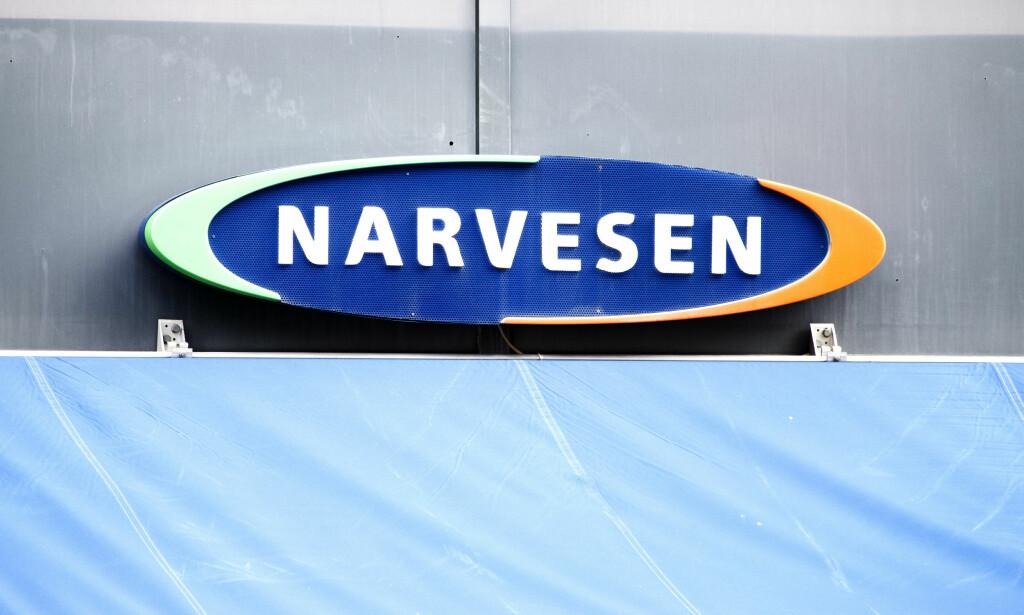 RAN: Politiet mistenker at to unge jenter sto bak det bevæpnede ranet på en Narvesen-kiosk i Alta søndag. Illustrasjonsfoto: Gorm Kallestad / NTB scanpix
