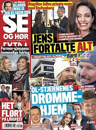 NYTT NUMMER: Se og Hør Extra er nå i salg. Foto: Faksimile