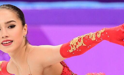 image: 15-åring tok OARs første OL-gull