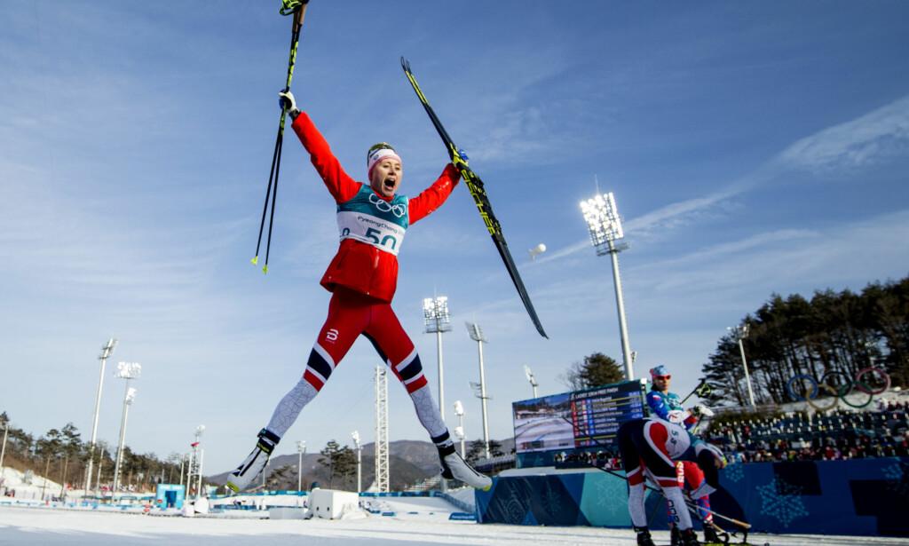 GULL! Ragnhild Haga jubler for gull på 10 kilometeren. Foto: Bjørn Langsem/Dagbladet