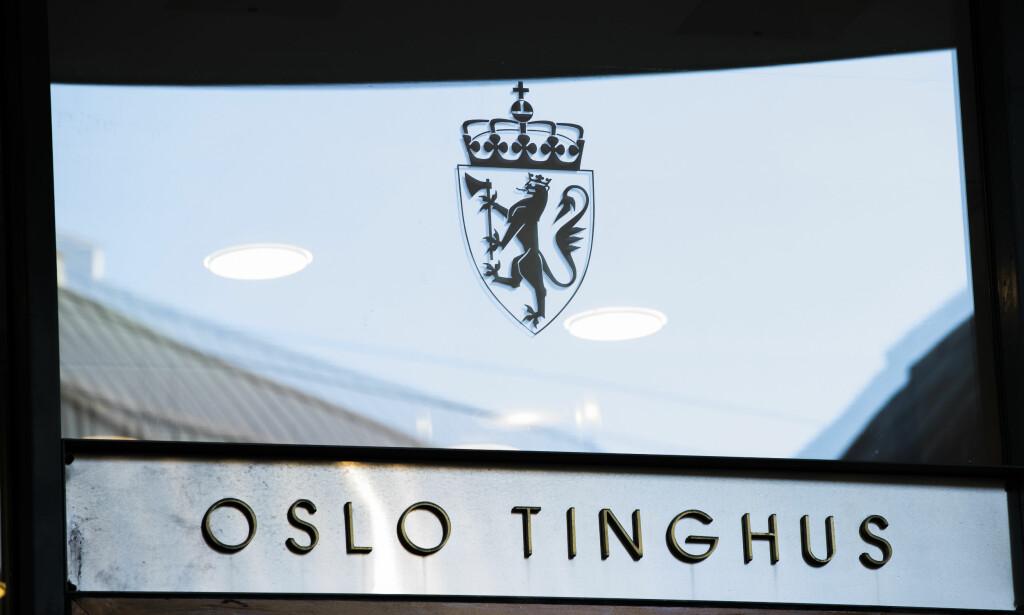 Oslo tinghus. Foto: Berit Roald / NTB scanpix