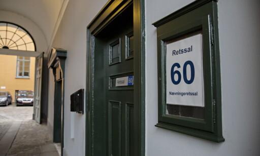 SAL 60: Rettsaken vil gjennomføres i sal 60 i Københavns byrett. Foto: Kristian Ridder-Nielsen/Dagbladet