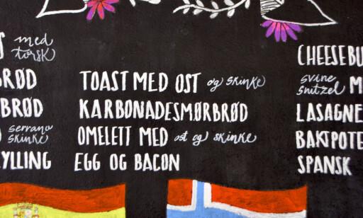 NORSK MENY: Du finner mange norske restauranter på Costa Blanca. Foto: Mari Bareksten / Magasinet Reiselyst