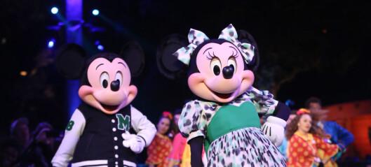 Se motehusets designsamarbeid med Disney