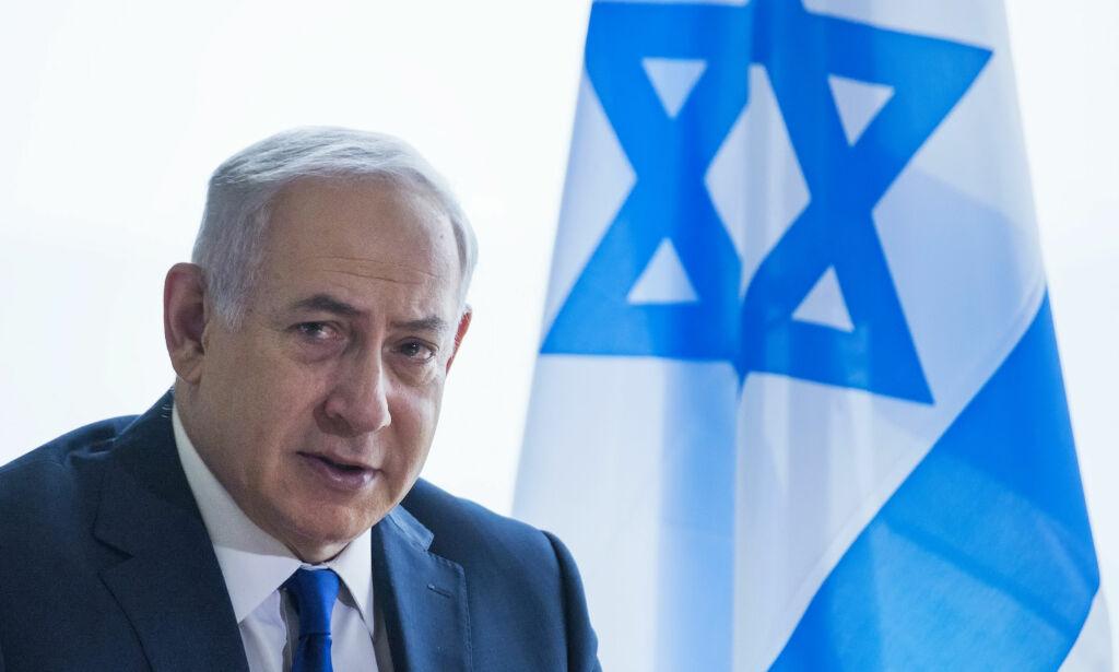 image: Skal Israel være en jødisk stat eller et demokrati?