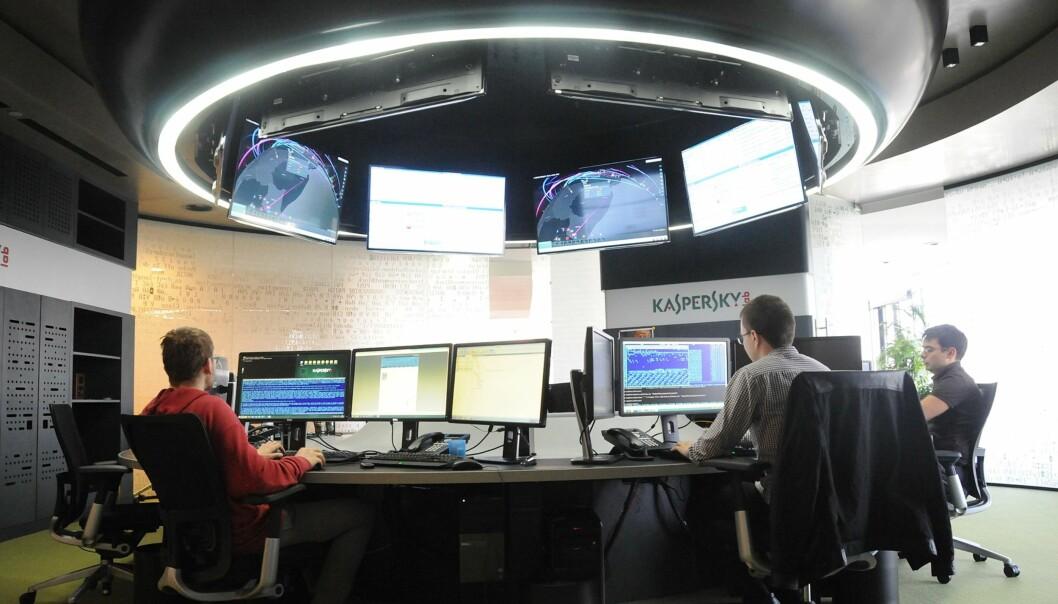 <strong>FIKK FLERE PRISER:</strong> Kaspersky Labs Internet Security stakk av med flere priser i AV-TEST sin test av sikkerhetsprogrammer. Foto: Alexxsun/Wikipedia