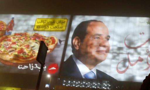 image: Sisi vinner presidentvalget i Egypt