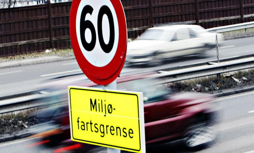 SESONGSTYRT MILJØFARTSGRENSE: Miljøfartsgrensa er et tiltak som ser ut til å ha kommet for å bli, men ikke uten diskusjon. <br>Foto: Morten Holm /NTB Scanpix