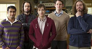 image: «Silicon Valley» er nerdenes paradis