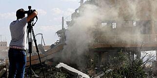 image: Sikkerhetsrådet avviste å fordømme Syria-angrepet