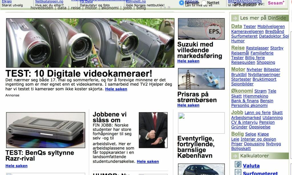 Dinsides forside 11. mai 2006 - en stor test av 10 videokameraer. Skjermbilde: Waybackmachine