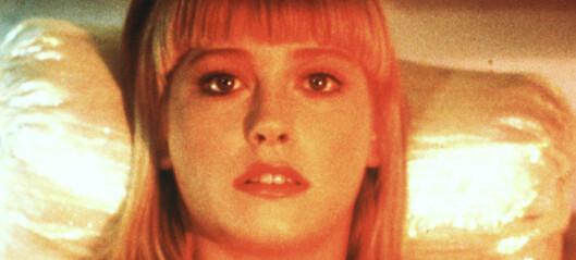 «Twin Peaks»-skuespiller Pamela Gidley er død