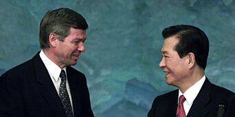 image: Fred og gjenforening i Korea?
