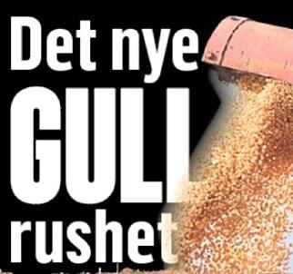 image: Oljefondet medeier: Nå får soyaversting millionbøter for avskoging