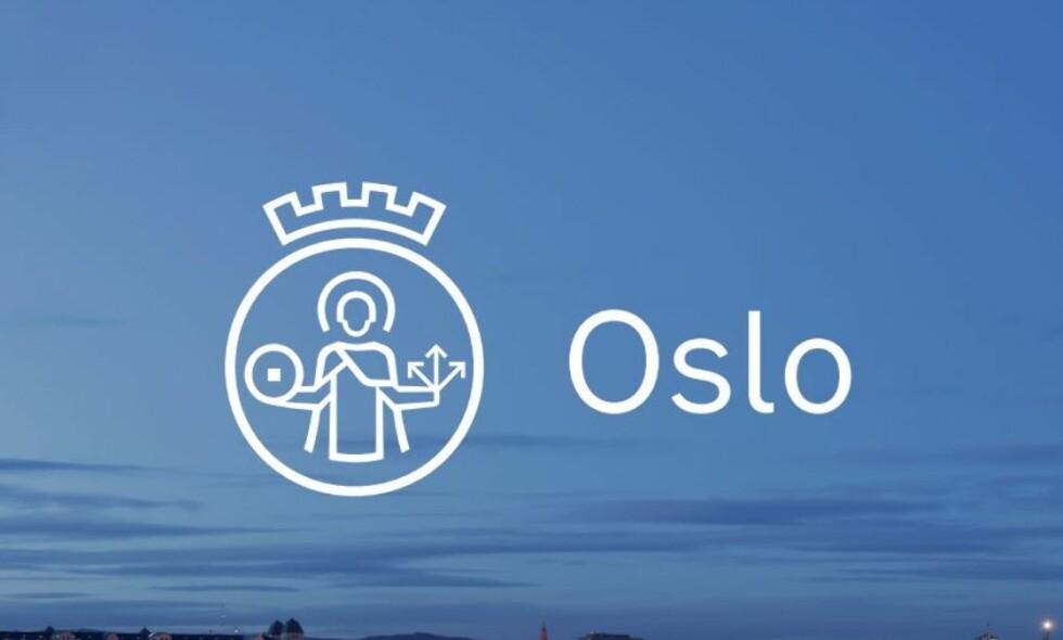 VIL BEHOLDE DET GAMLE: Slik er forslaget til fornyet byvåpen for Oslo kommune. Forslaget har satt sinnene i kok hos mange. FOTO: Oslo kommune / Ekely