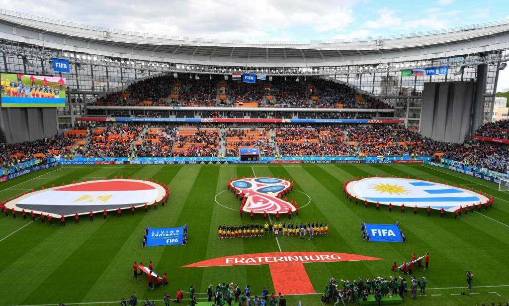 GLISSENT: Ekaterinburg Arena. Foto: Hector Retamal / AFP Photo / NTB Scanpix