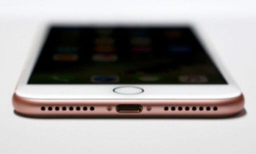 image: iPhone 7 er bare«vanntett»