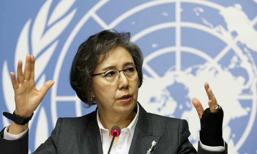 - ET BEIST: Facebook har blitt «et beist» som sprer gift mot rohingyane utalte FNs spesialutsending for menneskerettigheter i Myanmar, Yanghee Lee, ifølge BBC. Foto: AP/NTB SCANPIX.