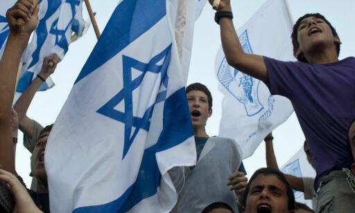 image: O du hellige Israel!