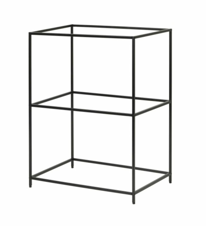 Stativ fra Ikea |100,-| https://www.ikea.com/no/no/catalog/products/20412095/