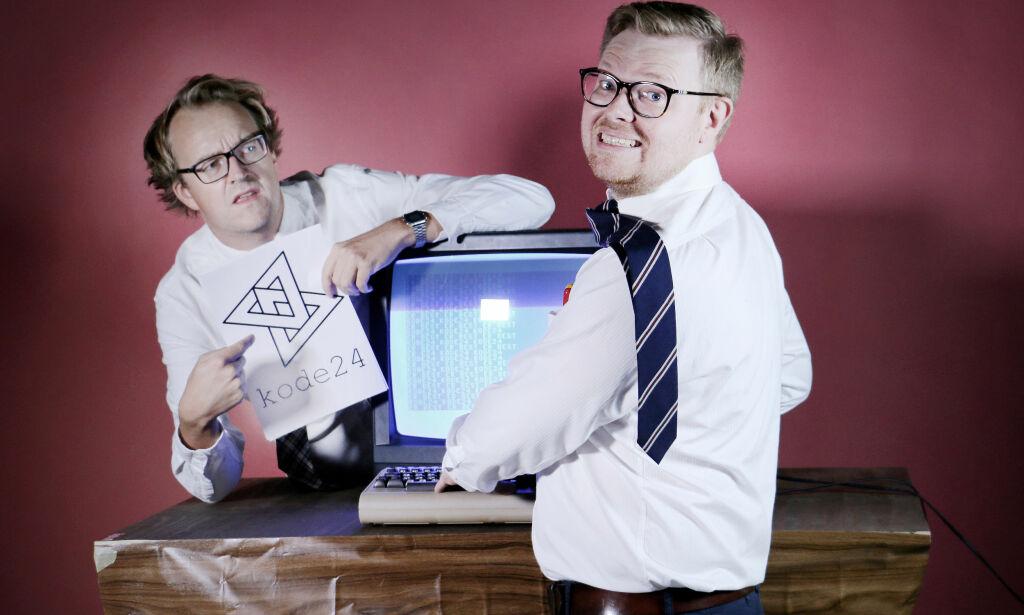 image: Endelig har kodere fått egen nettavis!