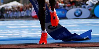 image: Er disse løpeskoene så gode at de bør bli forbudt?