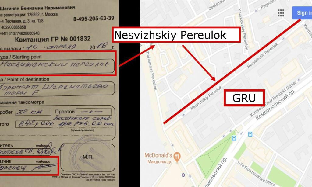 TAXIKVITTERING: Denne taxikvitteringen - fra GRUs kontorer til flyplassen - ble funnet hos en av de spionsiktede. Foto: Nederlands forsvarsdepartement / NTB scanpix